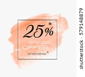 sale special offer 25  off sign ... | Shutterstock .eps vector #579148879
