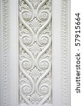 Carved stone decoration - stock photo