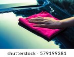 car cleaning by hand with... | Shutterstock . vector #579199381