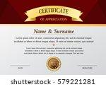 certificate template  warranty   Shutterstock .eps vector #579221281
