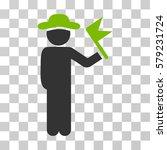 gentleman with flag icon.... | Shutterstock .eps vector #579231724