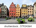 Stockholm  Sweden   18 Juiy...