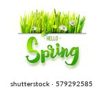 hello spring lettering with... | Shutterstock .eps vector #579292585
