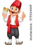 turkish men holding doner kebab | Shutterstock .eps vector #579314449