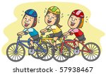 cyclists   vector | Shutterstock .eps vector #57938467