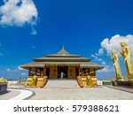 golden temple palace relic... | Shutterstock . vector #579388621