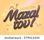 bat mitzvah invitation card....   Shutterstock .eps vector #579411634