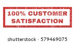 100 percent customer... | Shutterstock .eps vector #579469075