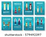 set of people friendship... | Shutterstock .eps vector #579492397