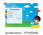 baby card | Shutterstock .eps vector #57950308