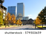 scenery of the tokyo station | Shutterstock . vector #579503659