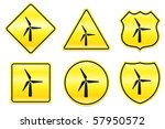 Wind Mill Icon On Yellow...