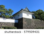 view of the imperial palace ... | Shutterstock . vector #579509431