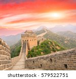 beautiful and spectacular great ... | Shutterstock . vector #579522751