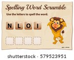 Spelling Word Scramble Game...