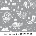 gray and white seamless pattern ... | Shutterstock .eps vector #579526597