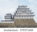 Small photo of japan castle is name is Himeji.