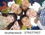 group of happy chinese college...   Shutterstock . vector #579577957
