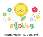 cute flower | Shutterstock .eps vector #579583195