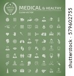 medical and health care icon...   Shutterstock .eps vector #579602755