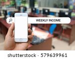 web search  weekly income | Shutterstock . vector #579639961