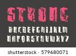 sanserif font in military style....   Shutterstock .eps vector #579680071