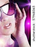 portrait of girls face   Shutterstock . vector #57968365