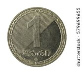 Small photo of 1 georgian lari coin (2006) obverse isolated on white background
