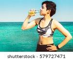 summer time  portrait fitness... | Shutterstock . vector #579727471
