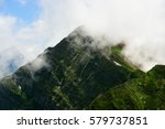 beautiful landscapes of nature. ... | Shutterstock . vector #579737851