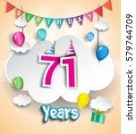 71 years birthday design for