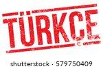 turkish stamp in turkish... | Shutterstock .eps vector #579750409