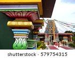 the sri siva subramaniya hindu... | Shutterstock . vector #579754315