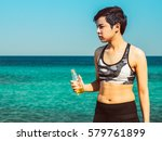 summer time  portrait fitness... | Shutterstock . vector #579761899