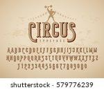 decorative vintage circus