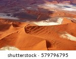 aerial view on the beautiful... | Shutterstock . vector #579796795