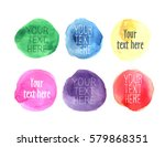 set of colorful watercolor... | Shutterstock .eps vector #579868351