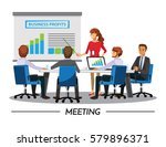 business people having board... | Shutterstock .eps vector #579896371