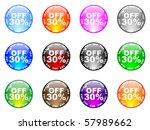 raster image of vector  thirty ...   Shutterstock . vector #57989662