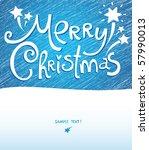 christmas card | Shutterstock .eps vector #57990013