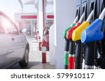 gas station. fuel pump. | Shutterstock . vector #579910117