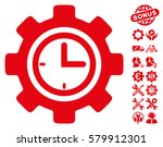 time setup gear pictograph with ... | Shutterstock .eps vector #579912301