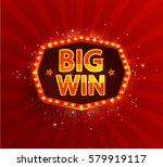 big win retro banner with... | Shutterstock .eps vector #579919117
