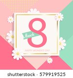 womens day geometric background ... | Shutterstock .eps vector #579919525