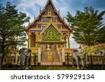 The Main Gate To Wat Nong Yai...