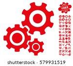 gear mechanism icon with bonus...   Shutterstock .eps vector #579931519