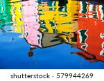 Reflection Of A Colorful House...