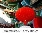 Red Chinese Lantern   Red...