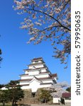 aizuwakamatsu castle and cherry ... | Shutterstock . vector #579950635
