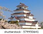 aizuwakamatsu castle and cherry ... | Shutterstock . vector #579950641